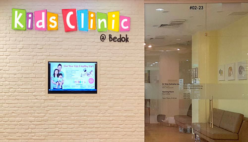 Kids Clinic @ Bedok