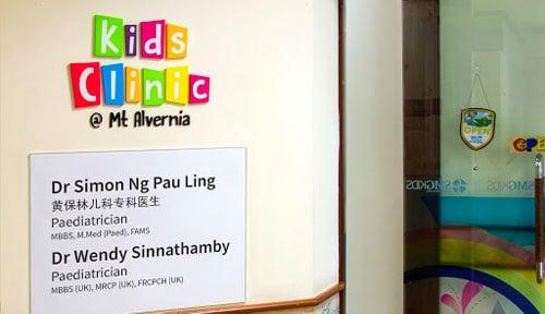 Kids Clinic @ Mount Alvernia