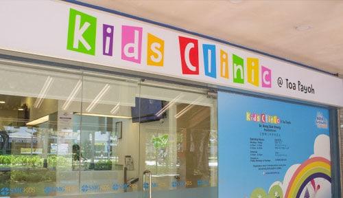 Kids Clinic @ Toa Payoh