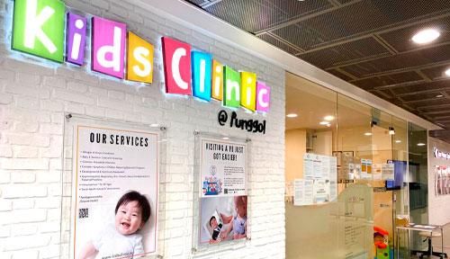Klinik Anak @ Punggol